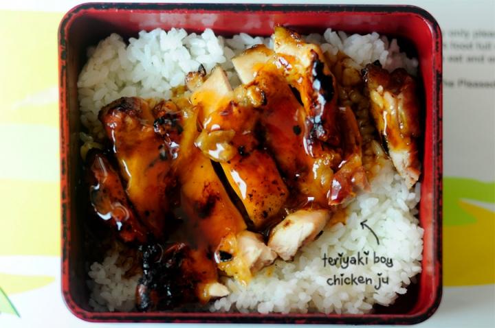 teriyaki boy chicken ju P214