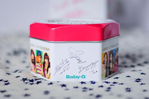 Kriscel Go 2013 Baby G-4
